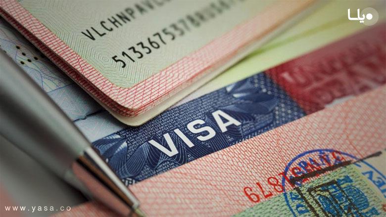 تعریف ویزا یا روادید