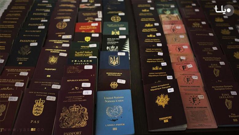 نکاتی درباره مراقبت از گذرنامه هنگام سفر