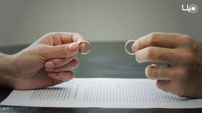 مراحل طلاق توافقی در تهران