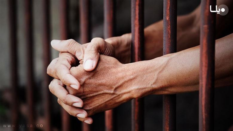 توجه به حقوق فرد زندانی در قوانین