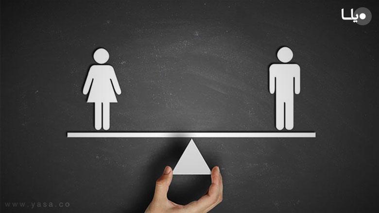 برخی قوانین و رویکردها باید به نفع زنان و دختران بازنگری شوند!