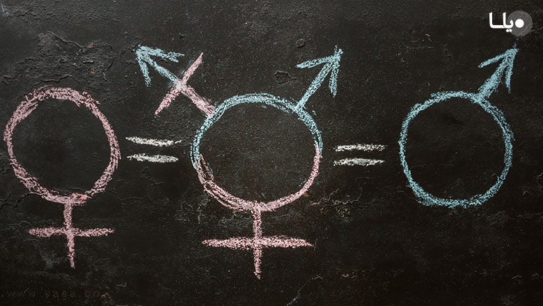 دلایل تغییر جنسیت