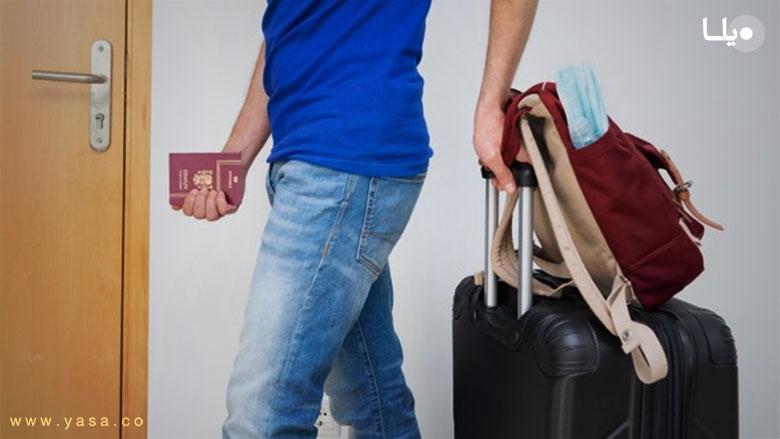 دادخواست طلاق بدلیل ترک یکباره منزل